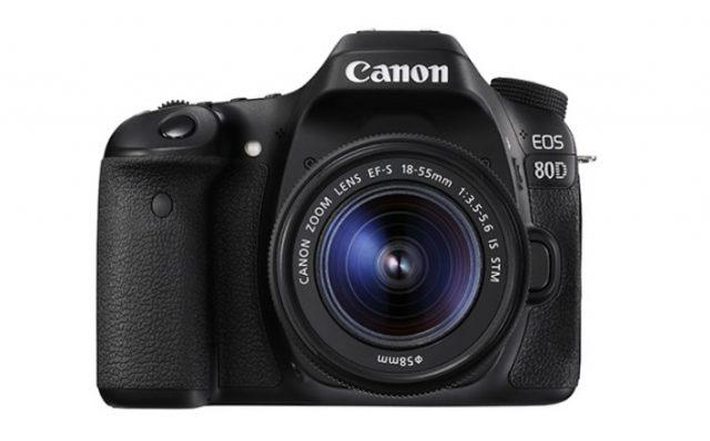 Camaras fotograficas canon