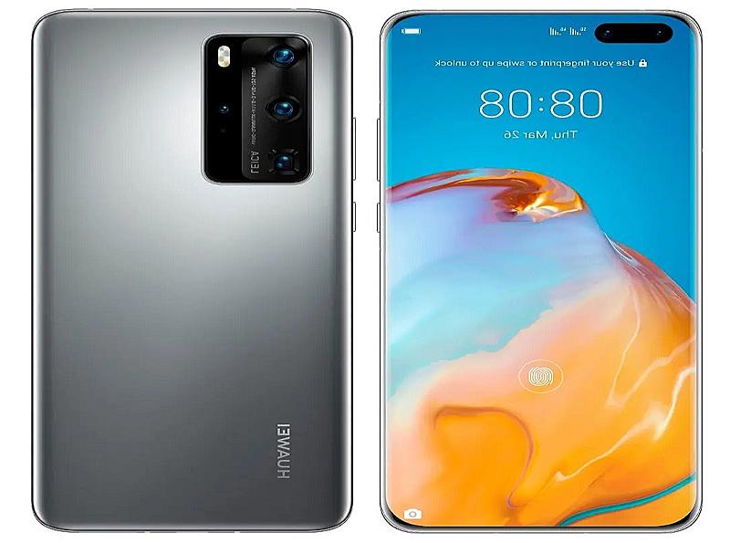 HUAWEI-P40-PRO-celular